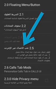 how-know-who-visited-myprofile-watsab-whatsapp