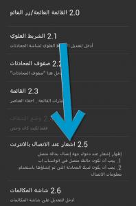 how-know-who-visited-myprofile-whatsapp-watsab