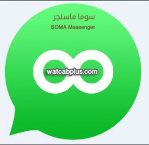 soma-messenger-download-android-galaxy-iphone-facebook