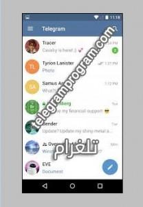 telegram-messenger-download