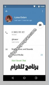 telegram-program-apk