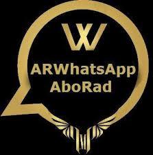 واتساب ابو رعد ضد الحظر ARWhatsApp لتشغيل رقمين واتس