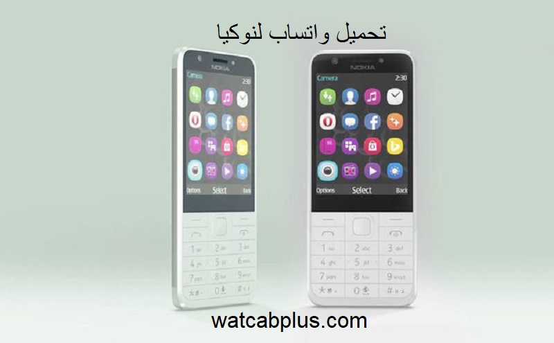 whatsapp for nokia c3 تحميل